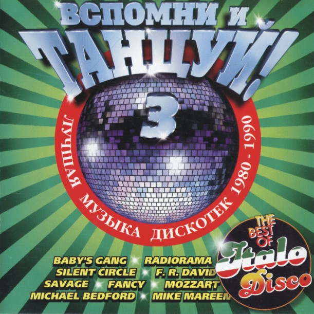 Dance Classics 3 Best of Italo Disco 1998/99